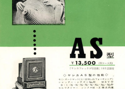 31 yashica mat 124 g 1080